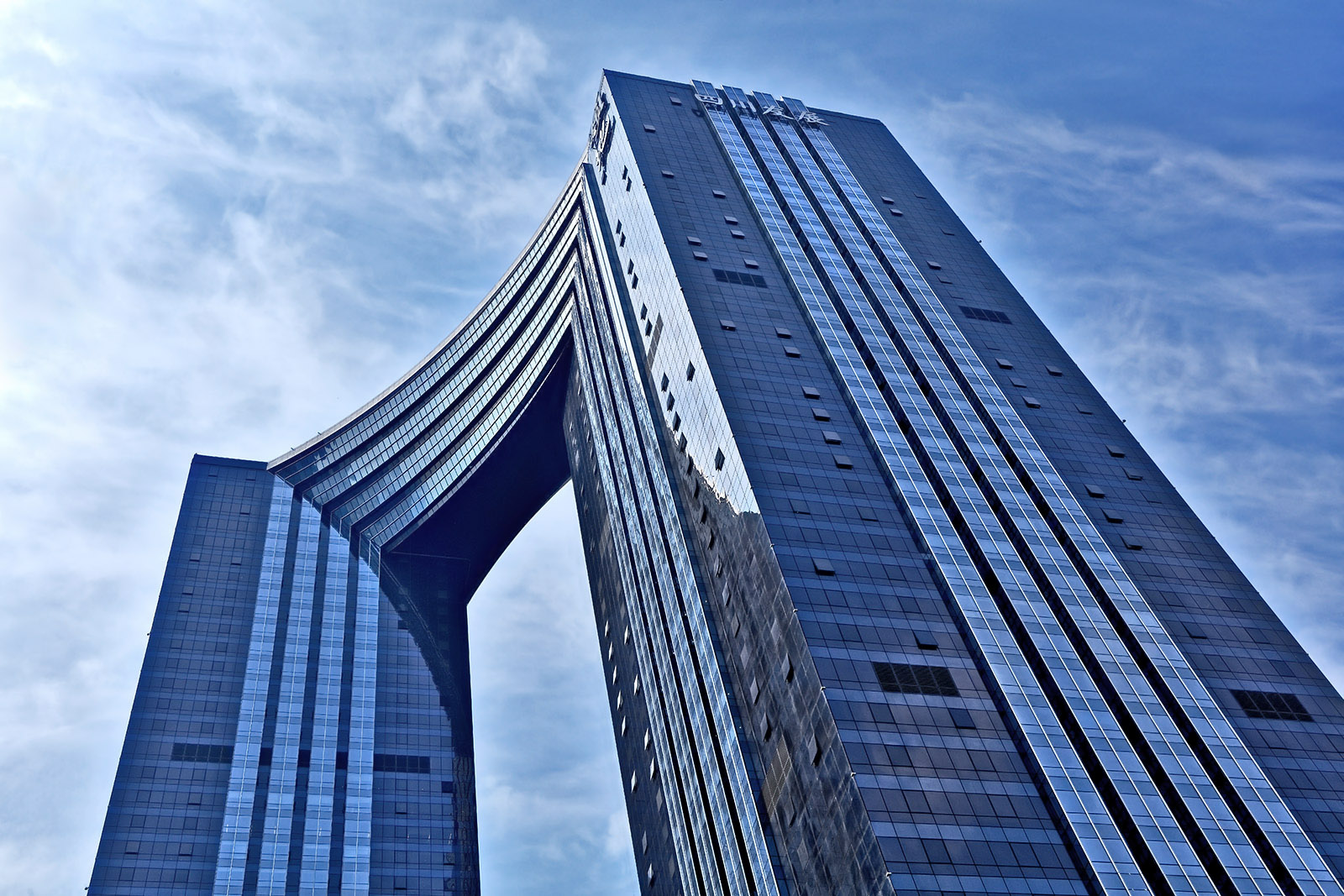 Architectural photography of office building exteriors in China and Asia by Paul Dingman, architectural photographer serving China, Asia, Dubai, and the Middle East.